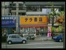 【ニコラジ】2010年7月21日放送【鋼兵&Ge