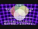 新・相対論07