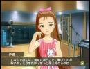 伊織 アイドルマスター 女王様と豚 43