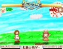 虹裏格闘ゲームその1