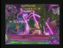 リサのDQMB2 堕天使vs破壊神