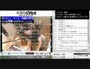 【たろらじ】#35 「もののけ姫」動画ランクイン記念SP Day1 (part1/3)