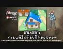ポケモンブラック・ホワイト 7/21付け最新映像