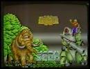 ゲームセンターの帝王 Part 2 スペースハ