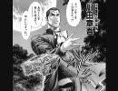漫画 バトル・ロワイアル 死亡シーン集