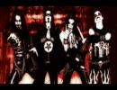 Bloodbound - Nosferatu & Te