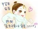 【RKRN】産んでみました++【乳児化】 thumbnail