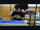 5x5x5ルービックキューブ前世界記録(単発)1:06.93