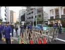 Shina, Pachinko Korea, Soka Dog Azabu