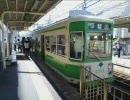【作業用BGM】ぶらり鉄道の旅に出かけたくなるBGM2