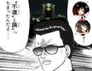 【幻想郷の】東方飼育鉄セカンド05【メトロイド】