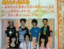 LaLaトレジャー★ドラマCD「桜蘭高校ホスト部」