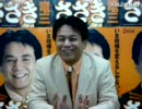 【e国政 2009】笹木竜三(福井1区・民主党)
