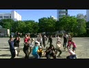 【神奈川】全国同時多発オーディエンス201