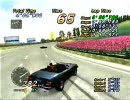 PS2版 OutRun2SP TA 旧コースA とりあえず