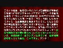 中国人大量生活保護_救済されるのは間違いない?!