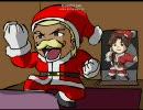 機動戦士ガンダムSEED DESTINY ケンコウな生活 クリスマス種物語