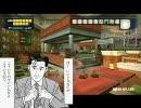 DEAD RISING プレイ動画 テクテク死霊記 part44 thumbnail