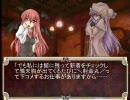 【Wizardry】東方紅迷宮:ムラマサ1本目