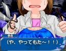 春香さんまっしぐら!27話