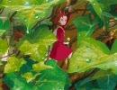 「Arrietty's Song」何故か歌ってしまった ココル