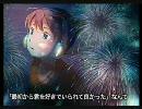【Fire◎Flower】歌ってみた【にー】