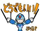 【手描きロックマンX】どうでもいい!【トレスパロ】