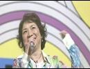 【大杉久美子】エースをねらえ!
