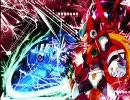 ROCKMAN X ~ ZERO BGM ~