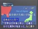 VIPニュース報道