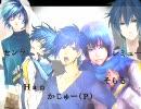 【5人の】モザイクロール-3合唱【男祭り!!】