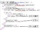 LLTiger LT: Lua でわくわくゲーム開発(続き)