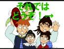 【RKRN】(また今更)ウ/エ/ス/タ/ン/シ/ョーDE予算会議 thumbnail
