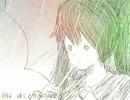 【初音ミク】near【オリジナル】