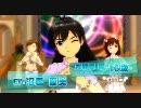 アイドルマスター2 2ndPVでtrue my heart