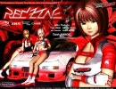 【レッドゾーン】RED_ZONE
