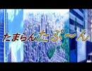 【替え歌】猫ジP「超神ビビューン その1」【歌ってみm@ster】 thumbnail