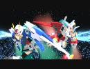 【MikuMikuDance】ハートキャッチ☆ガンダム! / 初音ミクAppend【ガンダム00】
