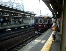 気まぐれ鉄道小ネタPART6 特急&普通VS急行、どっちが速い?