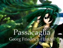 【初音ミク】G. F. Händel - クラヴィーア組曲からパッサカリア