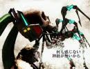 【童貞が】骸Attack!!【歌ってみた】
