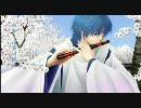 【KAITO】「黄泉桜」【カバー曲】