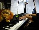 【ピアノ】アシタカとサン【弾いてみた】