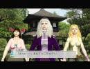 【北米版】プロレスM@STER2 2nd PV【2010.
