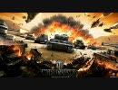 World of Tanks 扉絵