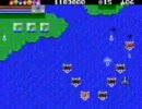 MSX版 ガルフォース -カオスの攻防- 普通にプレイ