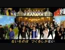 サッポロビール★伝説のCM★ショート版