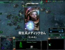starcraft2(スタークラフト2)超初心者向け外人さんと対戦動画05