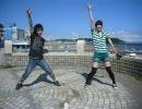 【ヲタノ娘・召使】双子でまっさらブルージーンズ踊ってみた【江ノ島】