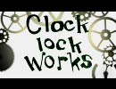 『clock lock works』歌ってみた